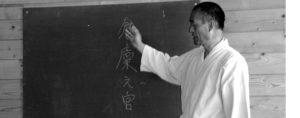 sasaki enseignant